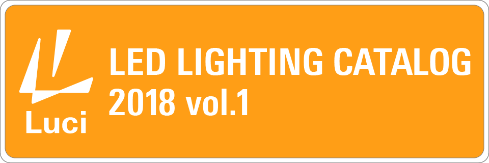 Luci Lighting Catalog 2018 vol.1