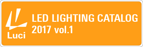 Luci Lighting Catalog 2017 vol.1